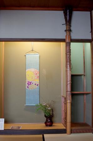 Naramachi16