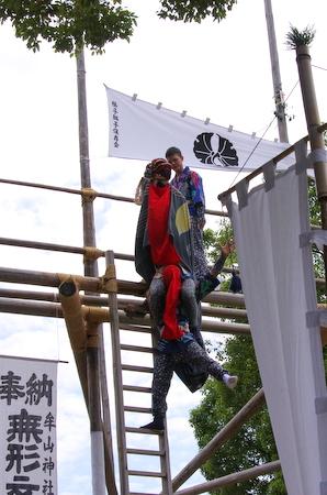 Asakura09