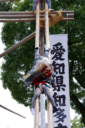 Asakura24