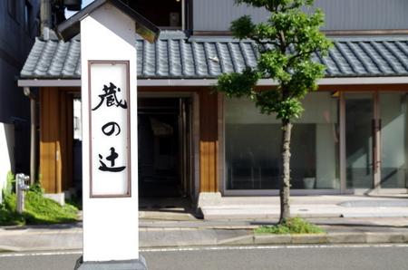 Echizen07