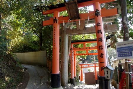 Takenosita04