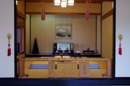 Futagawa19