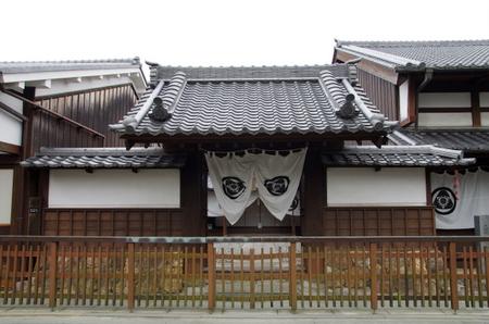 Futagawas01