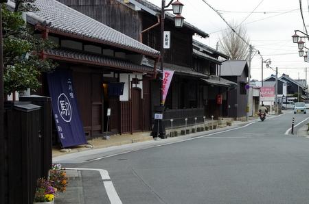 Futagawas08