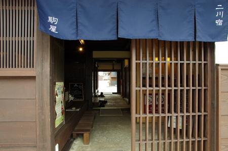 Futagawas10