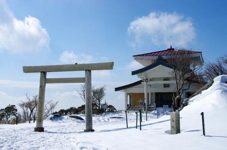 Gozaisho214