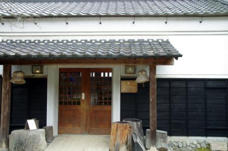 Asukey09