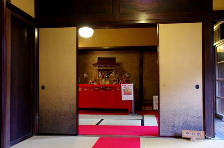 Tsushima11
