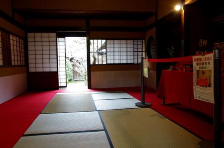 Tsushima13
