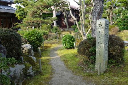 Fyashiki12