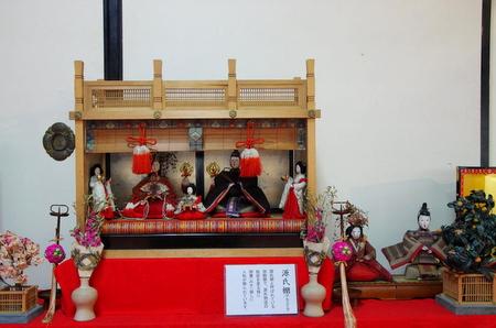 Saikyoji13