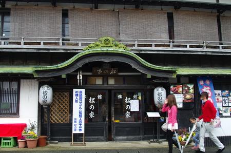 Katsuura01