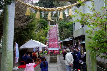Katsuura06