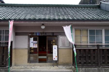 Taishomura02