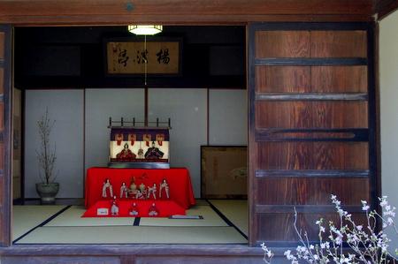 Jinaimachi01