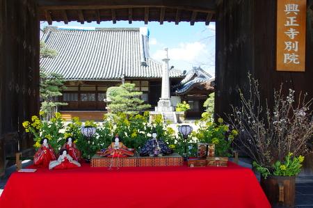 Jinaimachi03