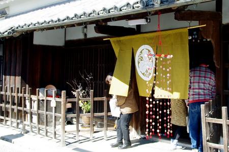 Jinaimachi12