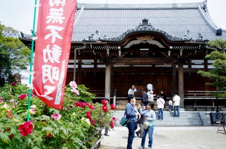 Mantokuji01