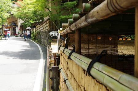 Kifune01