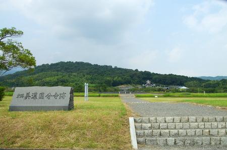 Aono011