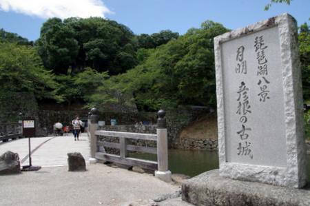 Biwaichi10