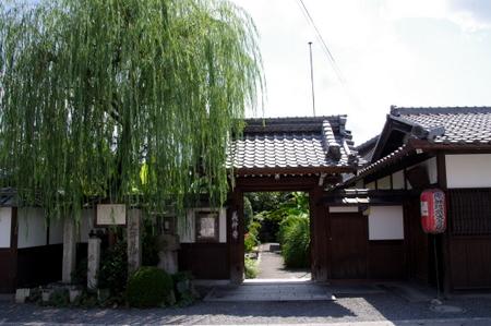 Gichyuji01
