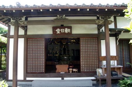 Gichyuji05