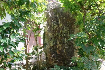 Gichyuji13