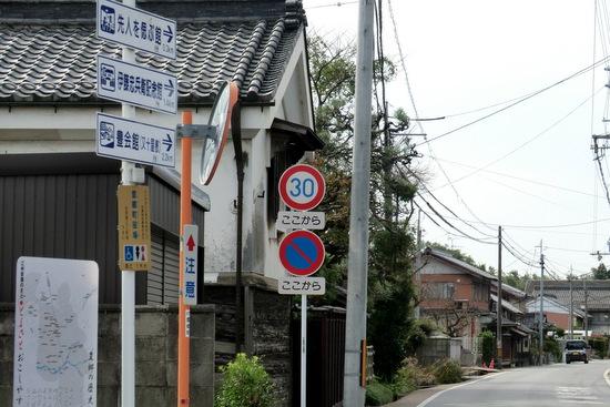 Biwaichi211