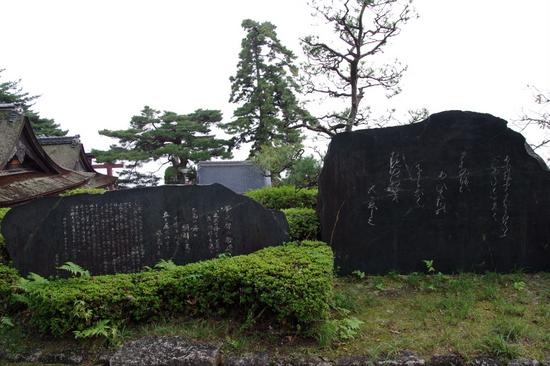 Shirahige08
