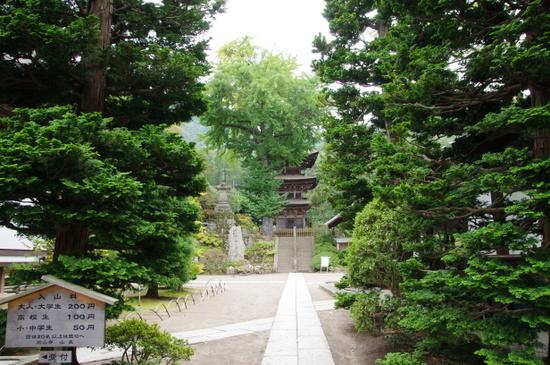 Zensanji04