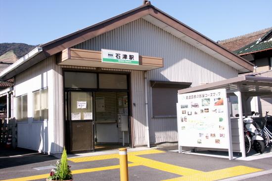 Minokaido10