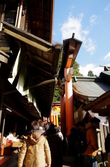 Inariyama03