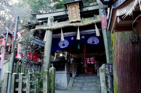Inariyama10