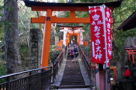 Inariyama11