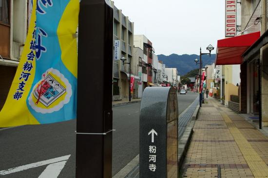 Kokawa01