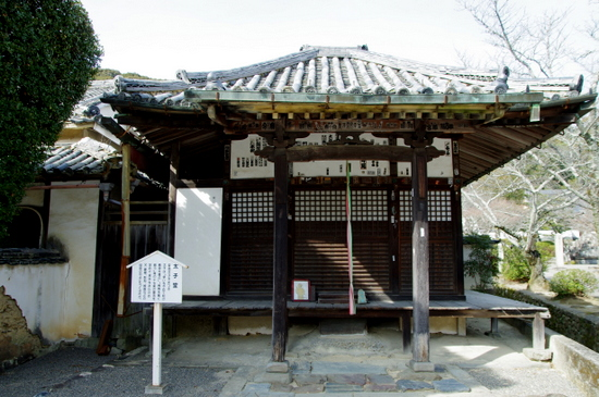 Kokawa05