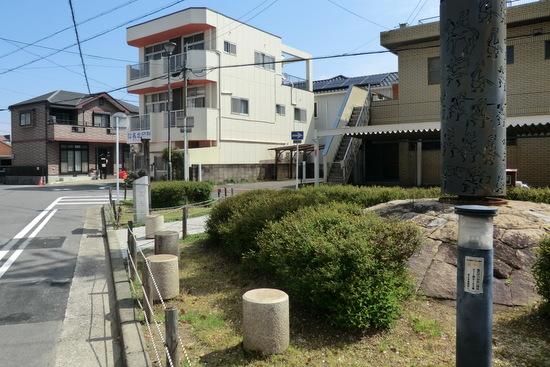 Uwakaido02