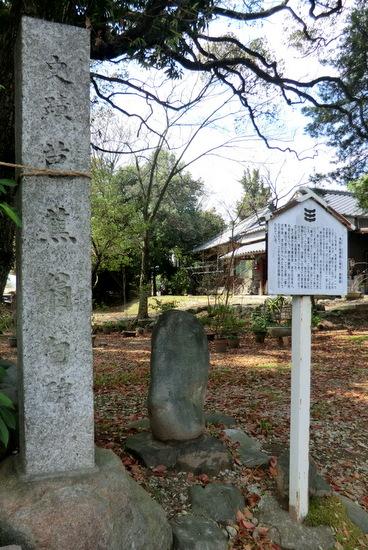 Uwakaido09