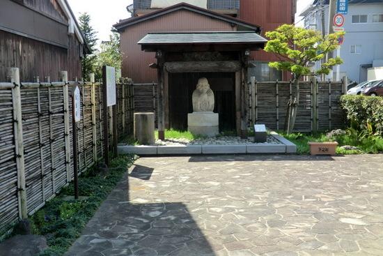 Uwakaido11