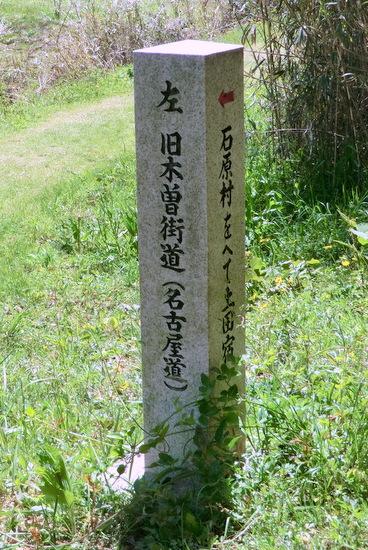 Uwakaido211