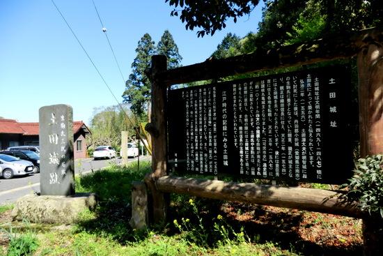 Uwakaido214