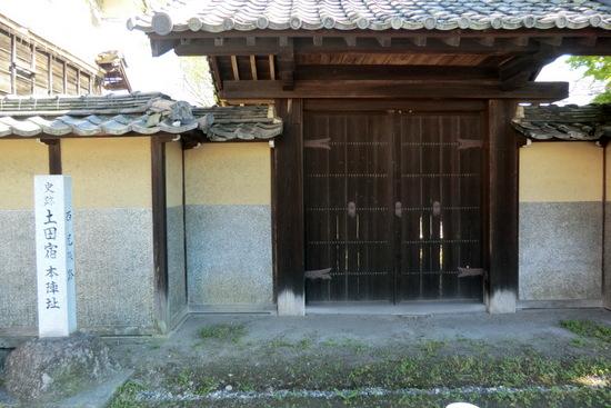 Uwakaido215