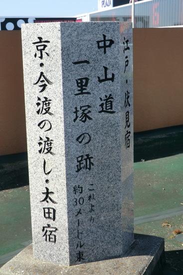 Uwakaido217