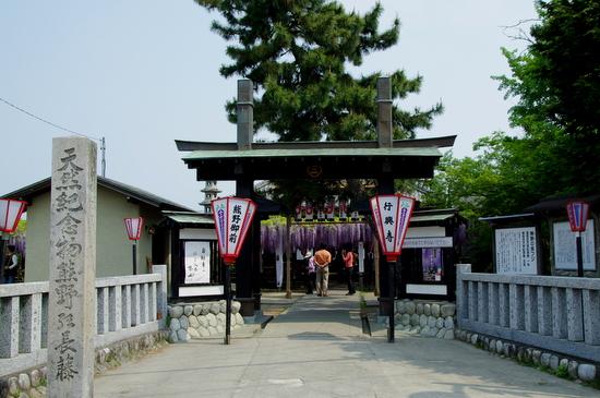 Yuyafuji01