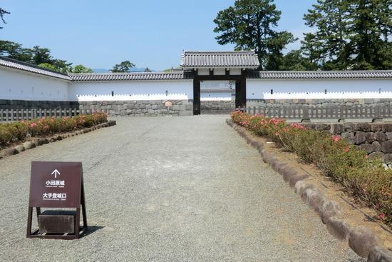 Odawara12