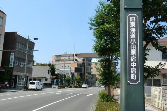 Odawara14