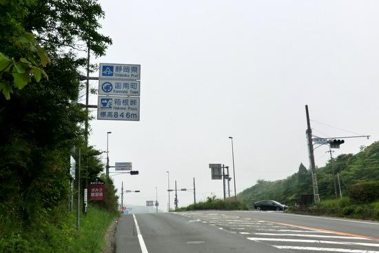 Hakonew05