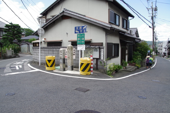 Tokaido01