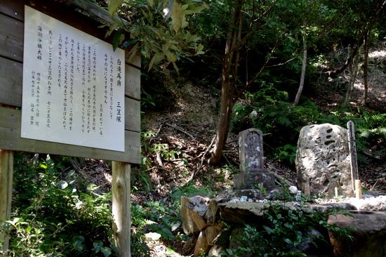 Shirataki05